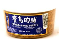 Formosa Brand Pork Fu Cooked Shredded Dried pork Products 4 oz ( Pack of 3 )