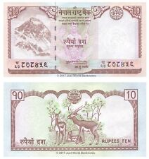 Nepal 10 Rupees 2008 P-61 Banknotes UNC