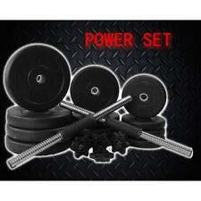 30kg Dumbbell Set PERFECT Strength Workout Fitness Training Exercise Weights