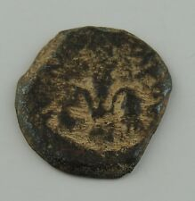 Authentic Pontius Pilate Ancient Coin - Jesus' Trial & Crucifixion