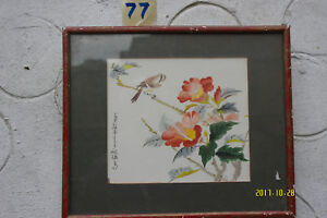 Watercolour Oriental in Style of Birds & Flowers.  Signed/