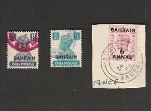 BAHRAIN 1940s-1950s SELECTION OF BRITISH & INDIAN STAMPS LOCALLY USED
