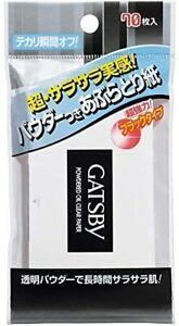 GATSBY Oil Clear Powdered Blotting Paper 70 sheets Mandom Japan