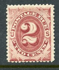 UNITED STATES 1891 POSTAGE DUE 2c BRIGHT CLARET MINT J23
