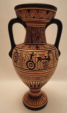 Archaeological Greek Pottery Art Rare 900 BC Geometric Painted Vase Amphora