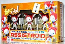 CM`S japanese anime ASSISTROID DX characters figure BOX SET