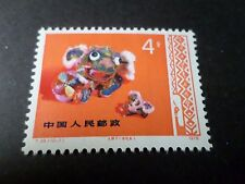 CHINE, CHINA, 1978 timbre 2173, ART METIERS, LION, neuf**, MNH STAMP