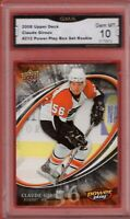 GMA 10 GEM Mint CLAUDE GIROUX 2008/09 Upper Deck POWER PLAY ROOKIE Card FLYERS!
