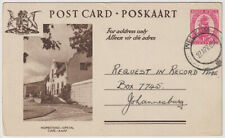 SOUTH AFRICA  1954: genuinely used 1d pictorial postal card (2034)