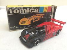 TOMICA 1/60 no71 Moon Craft Special  -  red #25     BOXED