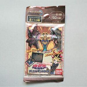 Yu-Gi-Oh BANDAI Sealdass EX Blue Eyes Exodia Dark Magician Unopened Sealed P07