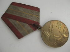 Original Ussr Soviet Red Army 60-Years Commemorative Medal