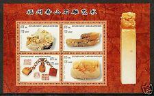 Malagasy Republic 1996  Scott #1318  MNH Sheet