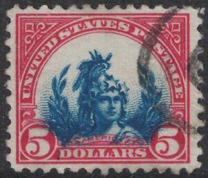 Scott 573- Used, Major Vignette Shift Error, Below Frame- $5 America- 1925- EFO