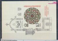 Tschechoslowakei Block35B postfrisch 1978 Briefmarkenausstellung (7497616