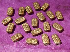 Lot 20 Perles Laiton 0,5cm Bijoux 100% Artisanat Inde Tha-in-daga 13