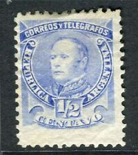 ARGENTINA;  1888 early Portrait issue Mint unused 1/2c. value