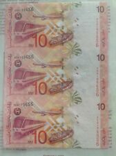 Malaysia RM10 Single Uncut 3 in 1 Banknotes