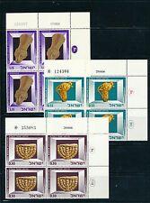 ISRAEL 1966 JUDAICA ANCIENT ART IN JERUSALEM MUSEUM PLATE BLOCKS MNH