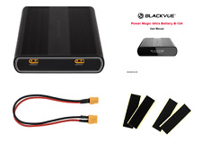 Blackvue Power Magic ULTRA Battery EXPANSION B-124E (Requires B-124)