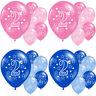"10 Pcs 11"" Baby Kids Birthday Party  Supplies Latex Pearlised Printing Balloons"