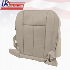 2007 2008 Ford Expedition Passenger Bottom Perforated Leather Seat Cover Gray
