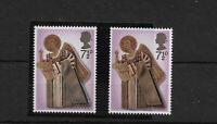 1972 GB GREAT BRITAIN,SG915a CAT £250 STAMP ERROR, OCHRE OMITTED,MNH CHRISTMAS