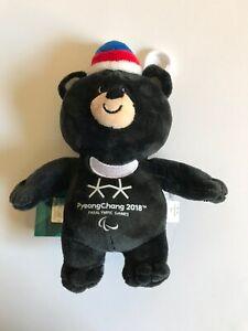 "NWT 2018 Winter Olympic PyeongChang 6"" BANDABI Bag Charm Plush Doll Key Holder"