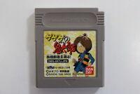 Gegege no Kitarou Nintendo Gameboy GB GAME BOY Japan Import US Seller MC686