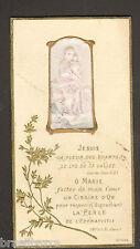 BELLE IMAGE RELIGIEUSE datée du 4 Juin 1905