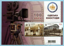 "2019 Ukraine. ""100 years of foundation of Odesa cinema studio."""