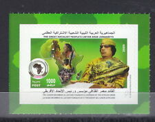 stamps LIBYA 2009 QADDAFI THE LEADER OF AFRICA MNH #17 */*