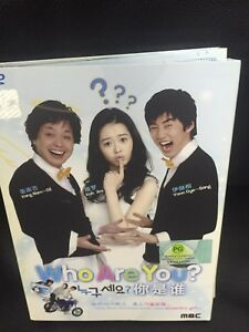 Who Are You Korean TV Drama (DVD Box Set)