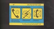 Gestempelte Briefmarken aus der DDR (ab 1945) mit Post- & Kommunikations-Motiv