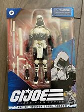 GI Joe classified Cobra Storm Shadow Amazon Exclusive NIB Sealed