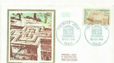 Envelope CEF 1er Jour France Unesco 1984
