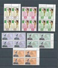 Middle East Iraq Irak 1960s mnh stamp set in blk/4 - military - Qasim & salute