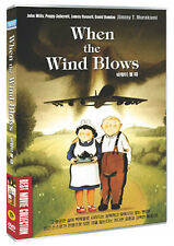 When The Wind Blows - Jimmy T. Murakami, Peggy Ashcroft, John Mills, 1986 / NEW