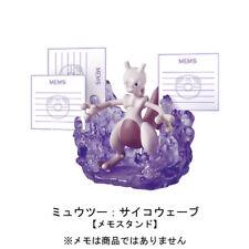Pokemon Desk de Oyakudachi Figure vol.2 #8 Mewtwo Psywave Memo stand