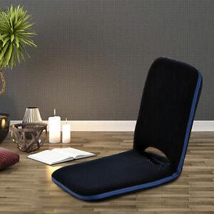 Folding Backrest Chair High Back Padded Seat PC Posture Ergonomic Floor Bed