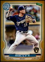 Keston Hiura 2020 Topps Gypsy Queen 5x7 Gold #180 /10 Brewers