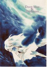 Final Fantasy 9 Ix Doujinshi Comic Kuja x Zidane Deep blue & Darkness