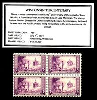 1934 - WISCONSIN - Vintage Block of Four Mint U.S. Postage Stamps