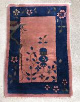 3 X 2' Antique Hand Made CHINESE Peking Art Deco Wool Rug Blue Nice