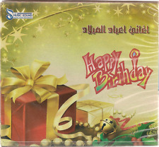 Aghani Birthday: Husam-Sana Helwa-Sabah, Halim-O'qbalak Arabic Children Songs CD