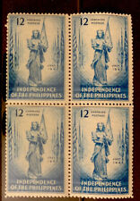 E6/16 PHILIPPINES Stamp 1946 INDEPENDENCE BLOCK 4 12c MNHOG Nice