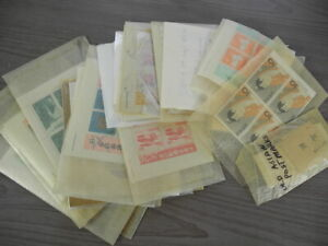JAPAN, Amazing  accumulation of Stamps & Souvenir Sheets in glassines