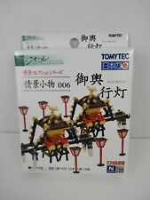 Tomytec N Scale #006  1/150 Scale NEW
