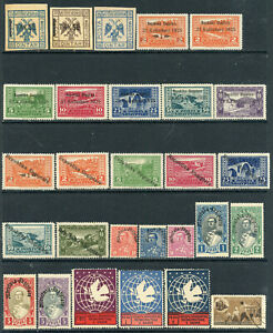 ALBANIA COLLECTION MINT & USED