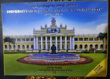 India 2016 Mysore University Centenary Celebrations Proof coins set Rs, 100 & 5